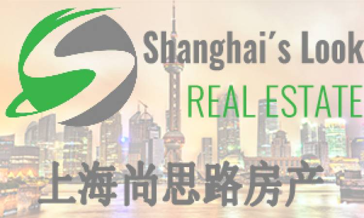 Shanghais Look Real Estate